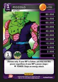 dragonball z heroes and villains piccolo waiting foil