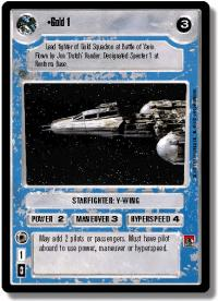 star wars ccg premiere limited gold 1