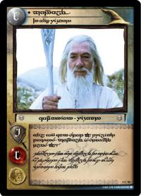lotr tcg the two towers anthology gandalf the white wizard t