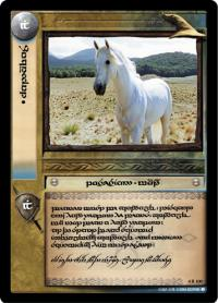 lotr tcg the two towers anthology shadowfax t
