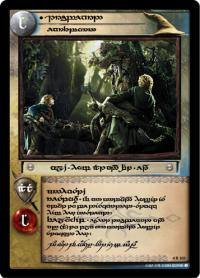 lotr tcg the two towers anthology treebeard earthborn t