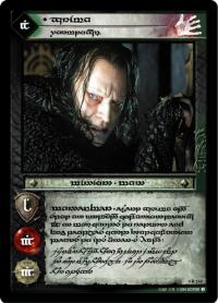 lotr tcg the two towers anthology grima wormtongue t