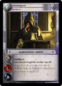 lotr tcg war of the ring anthology aragorn strider
