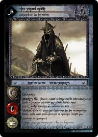 lotr tcg war of the ring anthology the witch king captain of the nine riders