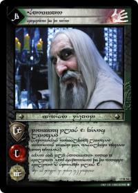 lotr tcg war of the ring anthology saruman of many colors