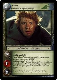 lotr tcg war of the ring anthology sam bearer of great need