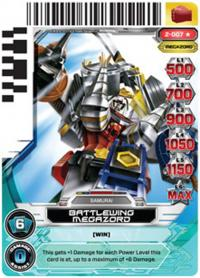 power rangers guardians of justice battlewing megazord 007