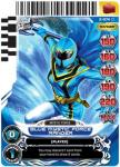 power rangers guardians of justice blue mystic force ranger 074