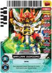 power rangers guardians of justice samurai gigazord 094