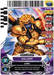 power rangers guardians of justice goldar 110