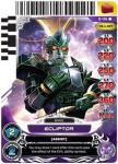 power rangers guardians of justice ecliptor 115