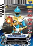 power rangers legends unite blue mystic force ranger legend 046