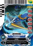 power rangers legends unite blue megaforce ranger 003
