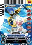 power rangers legends unite blue ultra megaforce ranger 004