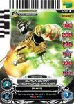 power rangers legends unite black ultra megaforce ranger 005