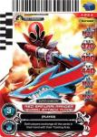 power rangers legends unite red samurai ranger shark 012