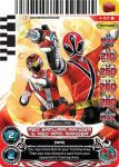 power rangers legends unite red samurai ranger and red rpm ranger 017
