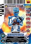 power rangers legends unite blue jungle fury ranger jungle 026