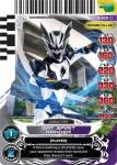 power rangers legends unite bat spirit ranger 028