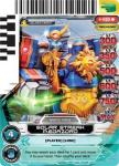 power rangers legends unite solar streak megazord 053
