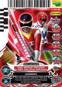 power rangers legends unite red space ranger and red galaxy ranger 085