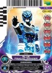 power rangers legends unite blue psycho ranger 116