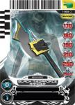 power rangers rise of heroes black megaforce ranger 005