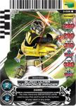 power rangers universe of hope black ultra megaforce ranger 006