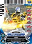 power rangers universe of hope blue ultra megaforce ranger 008