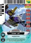 power rangers universe of hope gosei jet 012