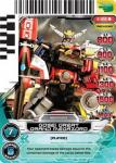power rangers universe of hope gosei great grand megazord 015