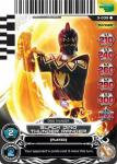 power rangers universe of hope black dino thunder ranger 039