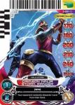 power rangers universe of hope crimson ninja storm ranger 051