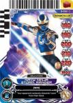 power rangers universe of hope navy ninja storm ranger 052