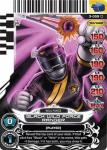 power rangers universe of hope black wild force ranger 059