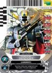 power rangers universe of hope magna defender 072