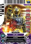 power rangers universe of hope dai shi 086
