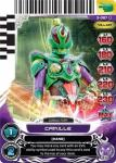 power rangers universe of hope camille 087