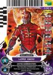 power rangers universe of hope lord zedd 090