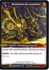warcraft tcg worldbreaker foreign blessing of the kindred french