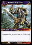 warcraft tcg war of the ancients bloodthirsty shout