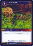 warcraft tcg worldbreaker foreign breath of the elements japanese