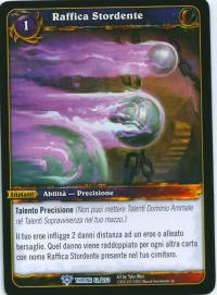 warcraft tcg throne of the tides italian concussive barrage italian