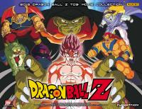 dragonball z the movie collection