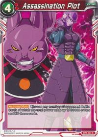 dragonball super card game bt1 galactic battle assassination plot bt1 024 c