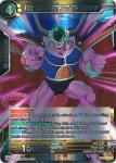 dragonball super card game bt1 galactic battle king cold father of the emperor
