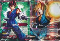 dragonball super card game bt2 union force vegito fusion warrior super saiyan vegito bt2 001 r