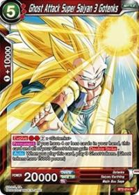 dragonball super card game bt2 union force ghost attack super saiyan 3 gotenks bt2 014 r