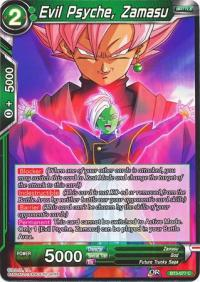 dragonball super card game bt3 cross worlds evil psyche zamasu bt3 077