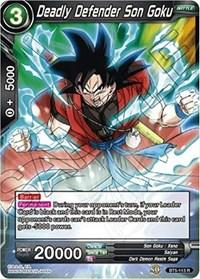 dragonball super card game bt5 miraculous revival deadly defender son goku bt5 113